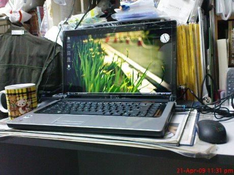 my dell studio