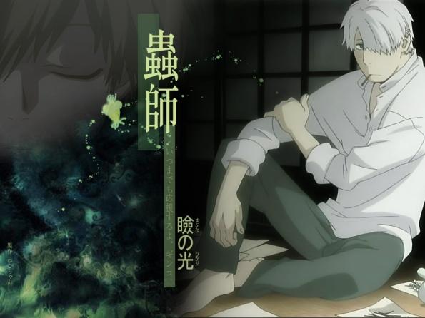 mushi-shi 3